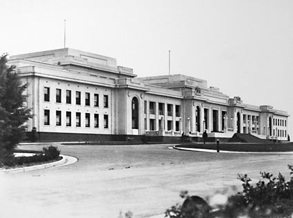 Front of Parliament House from the east