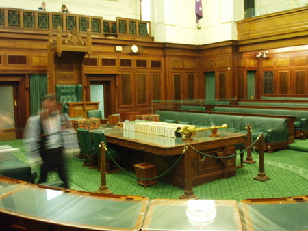View of House of Representatives