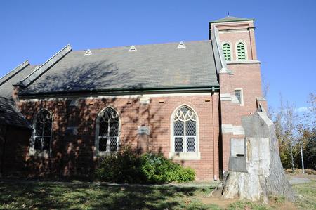 Now the Canberra Korean Uniting Church.
